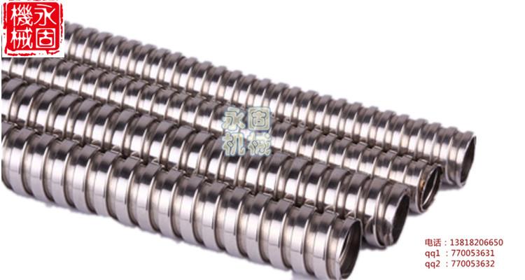 不锈钢金属软管产品图片
