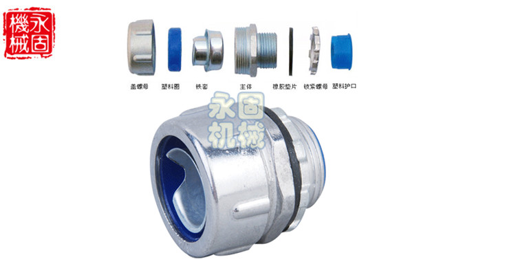 DPJ端式包塑软管接头产品图片