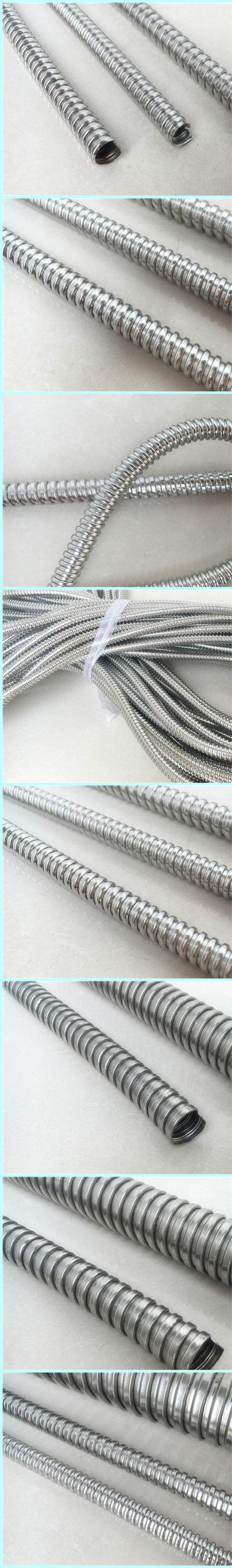 波紋金屬軟管
